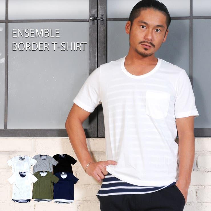 Tシャツ&ボーダータンクトップアンサンブル | 詳細画像