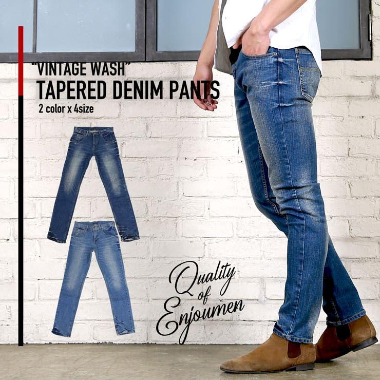 デニム パンツ メンズ | ENJOUEMEN | 詳細画像1
