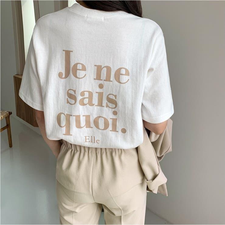 バックビッグフランス語ロゴ半袖Tシャツ 韓国ファッション カジュアル | ENVYLOOK | 詳細画像1