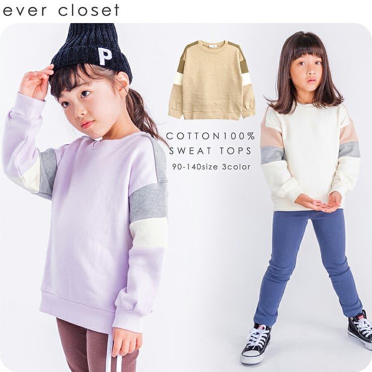 色切り替え裏毛トレーナー 子供服 evercloset | ever closet | 詳細画像1