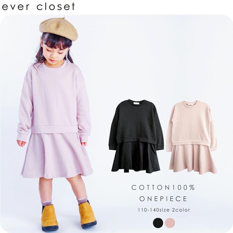 セットアップ風裏毛ワンピース 子供服 evercloset | ever closet | 詳細画像1