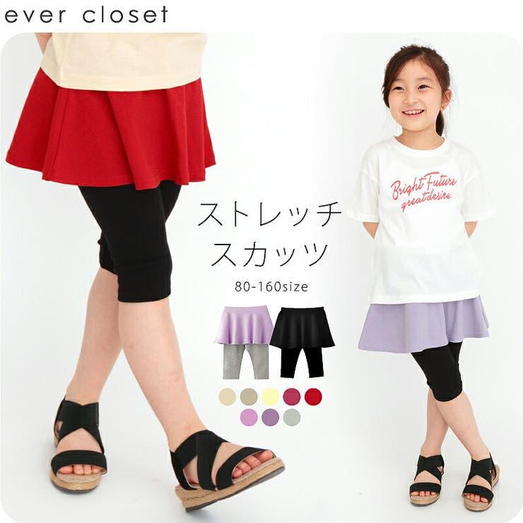 ever closetのパンツ・ズボン/レギンス   詳細画像