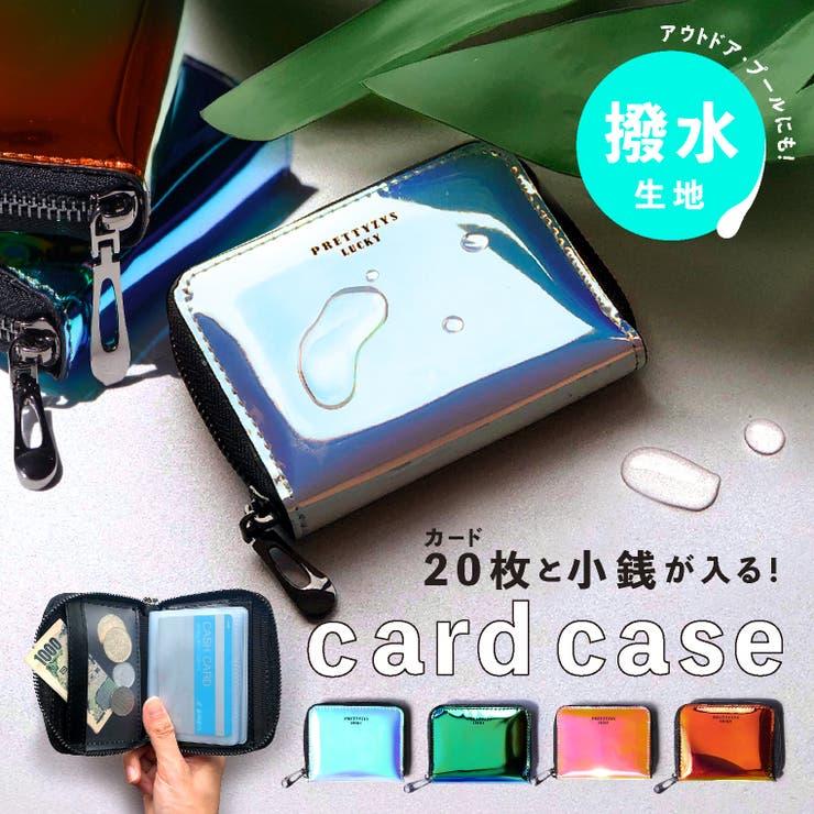 カードケース 名刺入れ クリア   exrevo   詳細画像1
