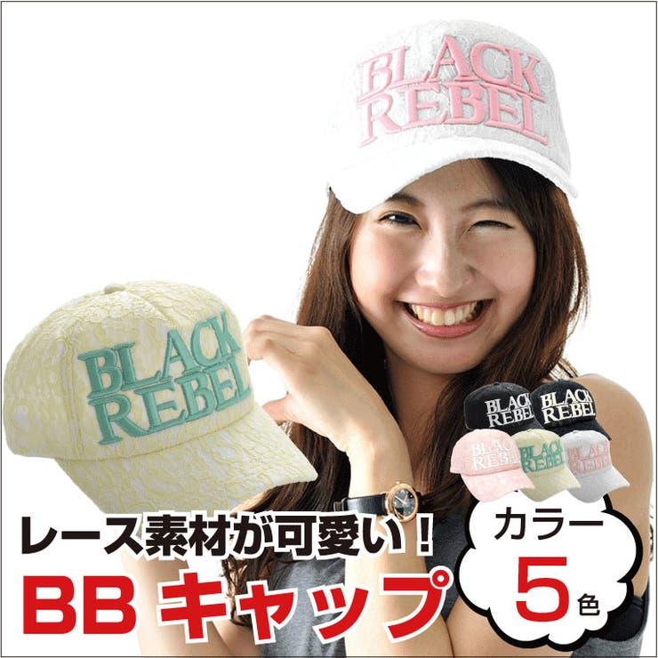 キャップ レディース 黒 白 総レース BLACK REBEL ベースボールキャップ 春夏 かわいい CAP スナップバック レースロゴ ブラックレーベル イエロー ピンク ホワイト ネイビー 帽子 レディース ladies