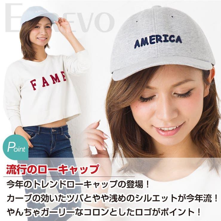 【キャップ シンプル】帽子 ツイルキャップ【AMERICA ロゴ 6パネル ローキャップ】メンズ キャップ レディース 単色ベースボールキャップ ジェットキャップ 大きいサイズ 帽子 キャップ レディース 野球帽 グレー ブルー ブラック フリーサイズ 綿