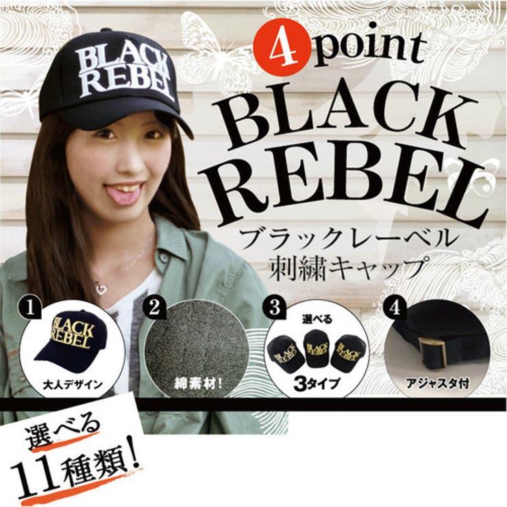 帽子 キャップ 黒 レディース ブラックレーベル メッシュキャップ ベースボールキャップ ランニングキャップ メンズ 刺繍ロゴホワイト ブランド パイル地 タオル CAP