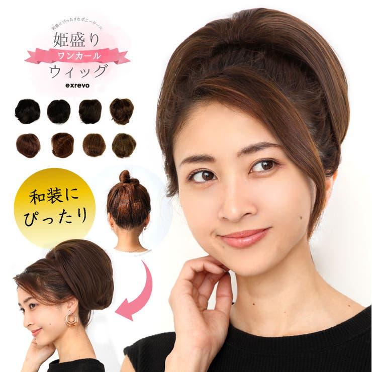 簡単盛り髪!姫盛ウィッグ(ワンカール・長さ50cm) | 詳細画像