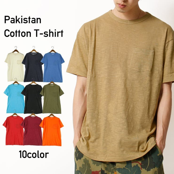 Tシャツ コットン パキスタン   non・rubbish   詳細画像1