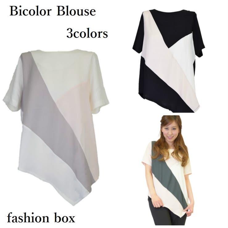 バイカラーブラウス 2020 春夏 | fashion box  | 詳細画像1