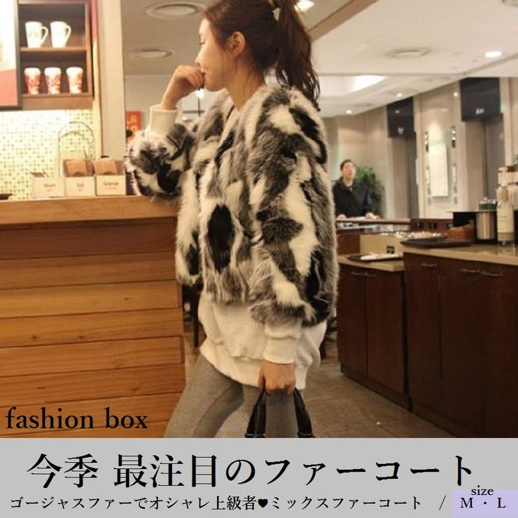 ミックスファーコート 新作 秋冬   fashion box    詳細画像1