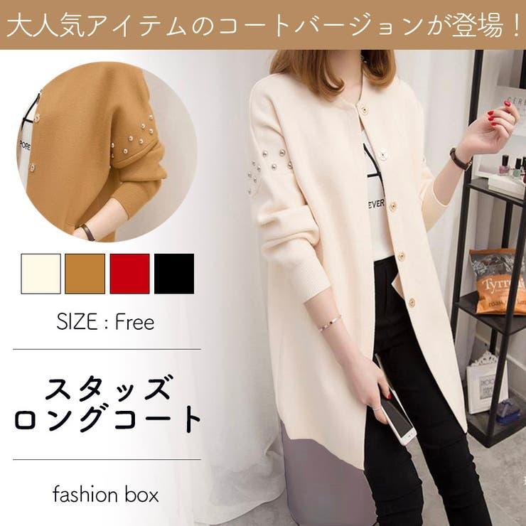 スタッズロングニットコート 2020 AW   fashion box    詳細画像1