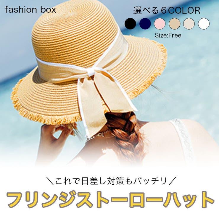フリンジストローハット 2021 SS | fashion box  | 詳細画像1