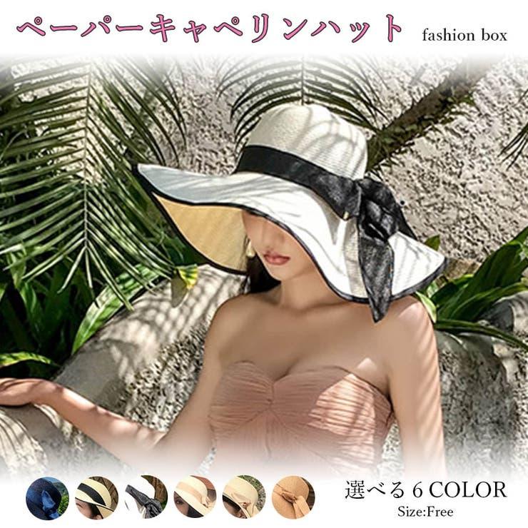 ペーパーキャペリンハット 2021 春夏 | fashion box  | 詳細画像1