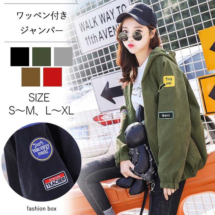 ワッペン付きジャンパー 2020 秋冬 | fashion box  | 詳細画像1