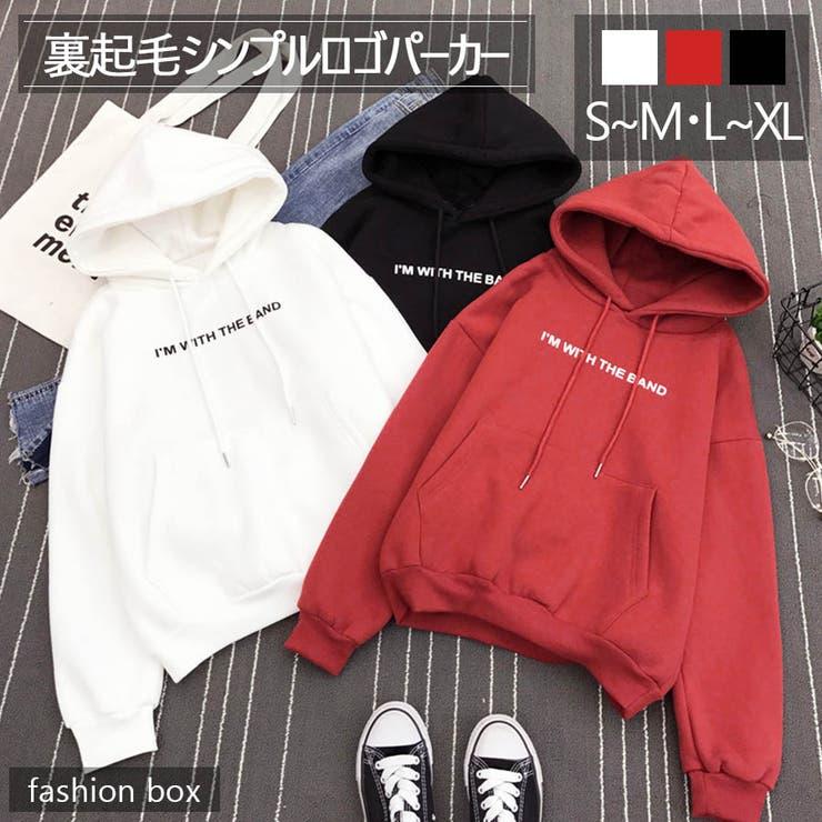 fashion box のトップス/パーカー   詳細画像