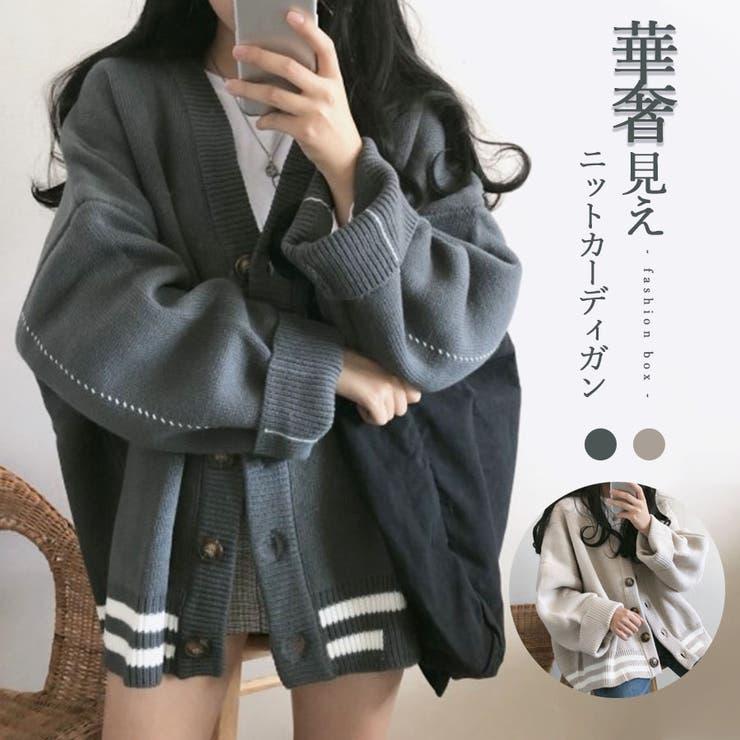 華奢見せニットカーディガン 2021 秋冬 | fashion box  | 詳細画像1