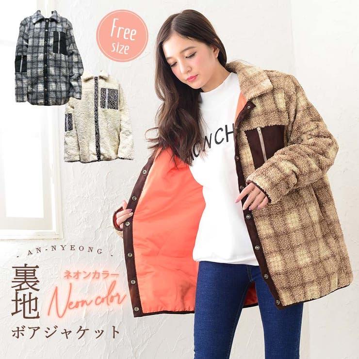 裏地ネオンカラーボアジャケット 2020 秋冬 | fashion box  | 詳細画像1