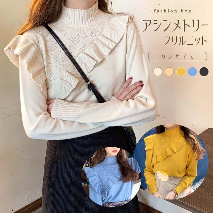 fashion box のトップス/ニット・セーター   詳細画像