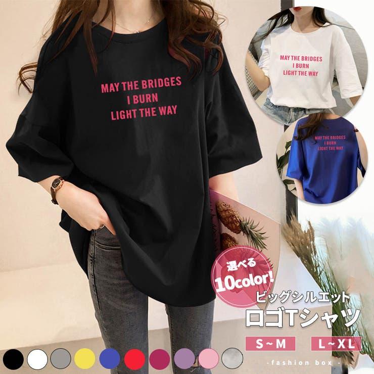 ビッグシルエットロゴTシャツ 2021 韓国ファッション | fashion box  | 詳細画像1