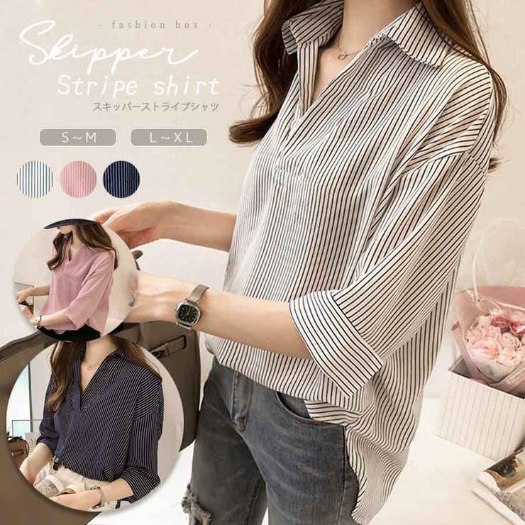 スキッパーストライプシャツ 2021 春夏   fashion box    詳細画像1