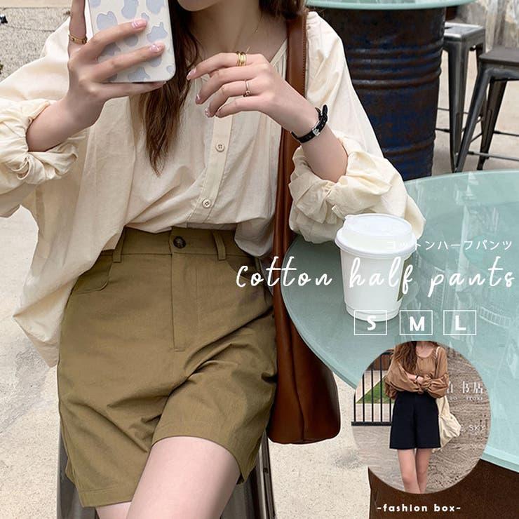 コットン ハーフパンツ 2021   fashion box    詳細画像1