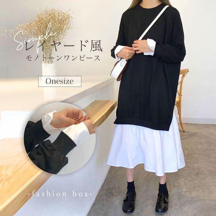 レイヤード風 モノトーン ワンピース | fashion box  | 詳細画像1