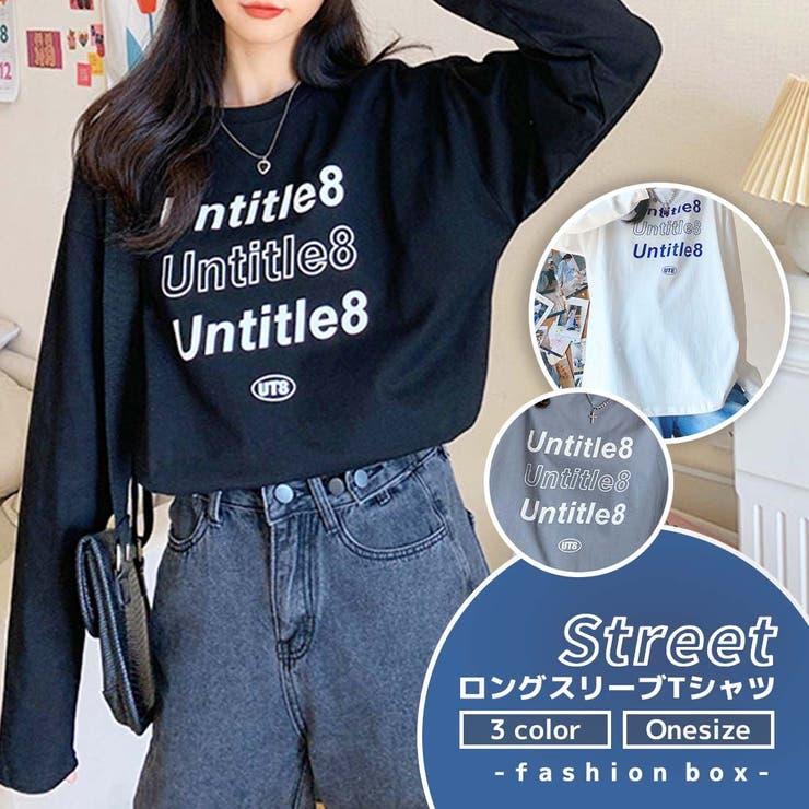 ストリート ロングスリーブ Tシャツ   fashion box    詳細画像1