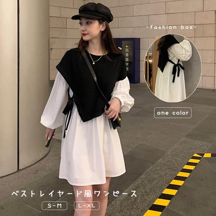 ベスト レイヤード風 ワンピース | fashion box  | 詳細画像1