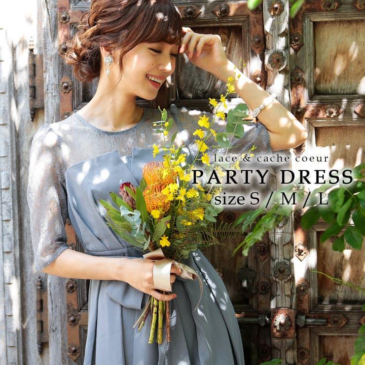 結婚式 ワンピース パーティードレス | Fashion Letter | 詳細画像1