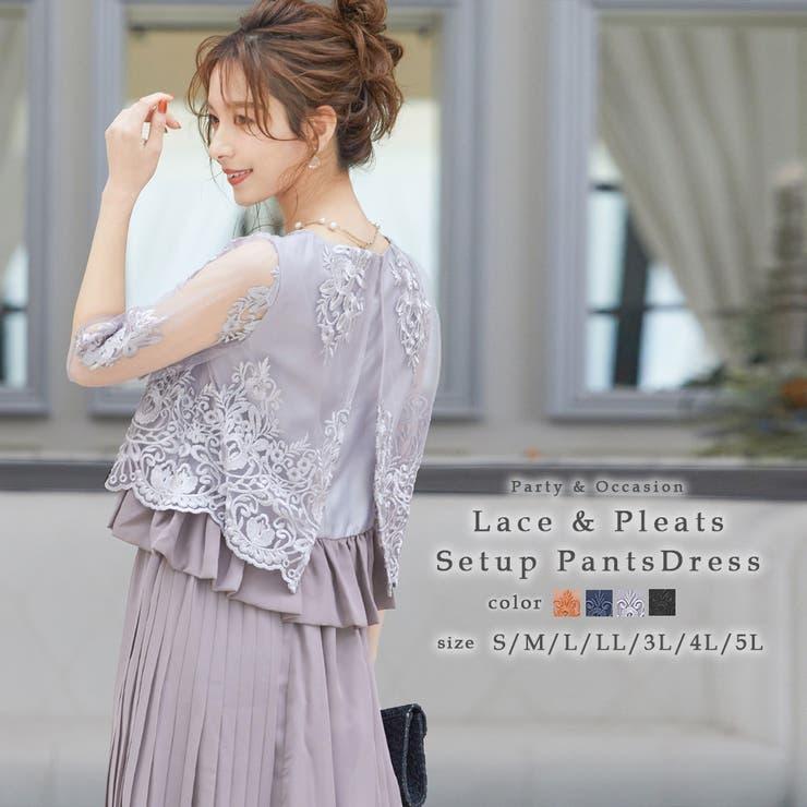 2点セット セットアップ パンツドレス | Fashion Letter | 詳細画像1