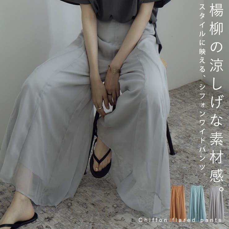 Fashion Letterのパンツ・ズボン/パンツ・ズボン全般 | 詳細画像