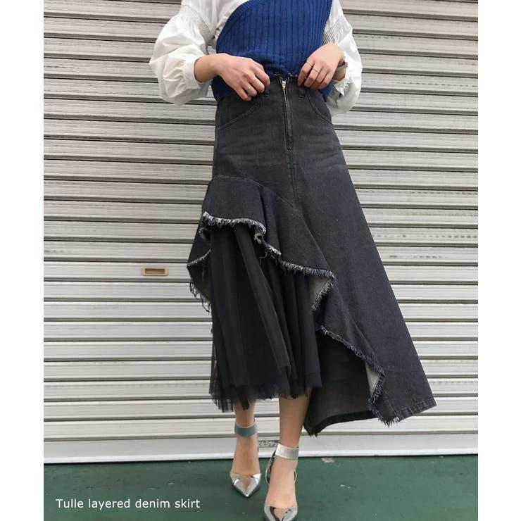 チュール デニムスカート レイヤード   Fashion Letter   詳細画像1