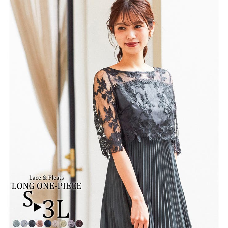 Fashion Letterのワンピース・ドレス/ドレス | 詳細画像