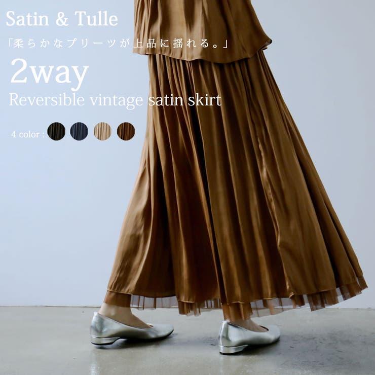 リバーシブルプリーツスカート ボトムス スカート | Fashion Letter | 詳細画像1