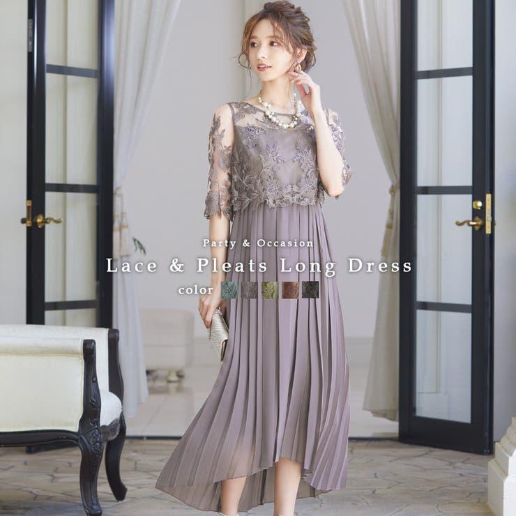 結婚式 ワンピース パーティードレス   Fashion Letter   詳細画像1