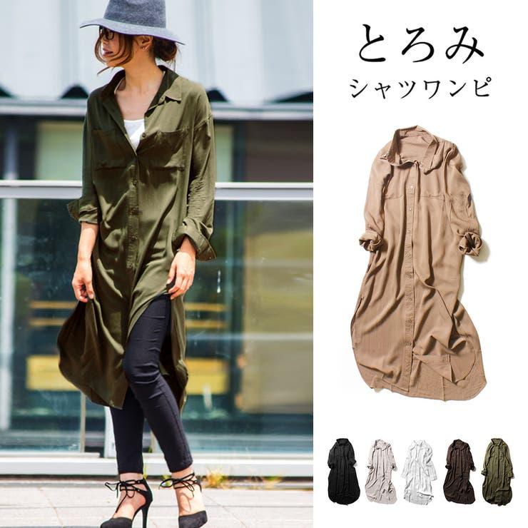 Fashion Letterのワンピース・ドレス/シャツワンピース   詳細画像