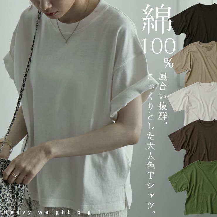 Fashion Letterのトップス/Tシャツ | 詳細画像