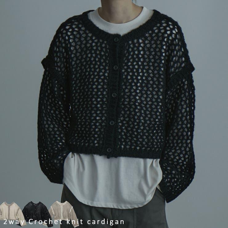 2wayメッシュニットカーデ トップス カーディガン | Fashion Letter | 詳細画像1
