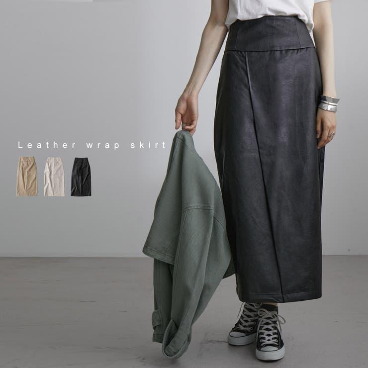 レザーラップスカート タイトスカート レディース | Fashion Letter | 詳細画像1