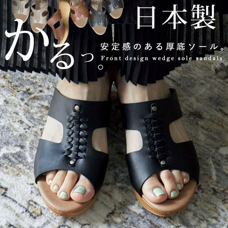 Fashion Letterのシューズ・靴/サンダル | 詳細画像