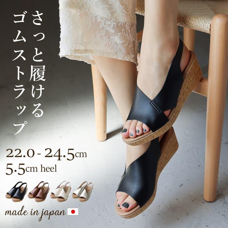 サンダル レディース 歩きやすい   Fashion Letter   詳細画像1