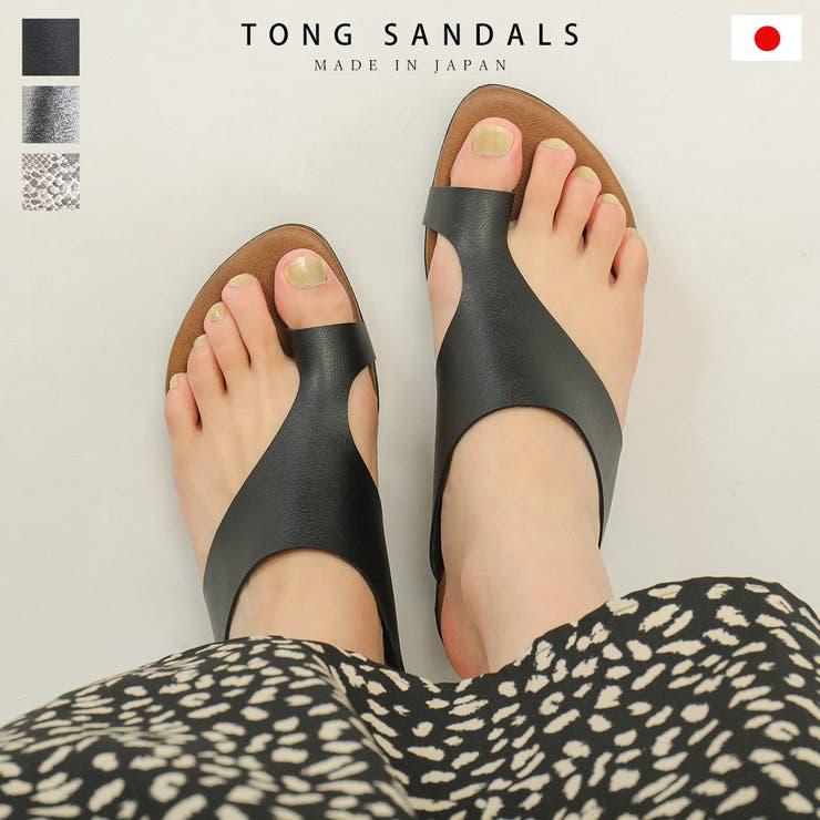 トングサンダル レディース 歩きやすい | Fashion Letter | 詳細画像1