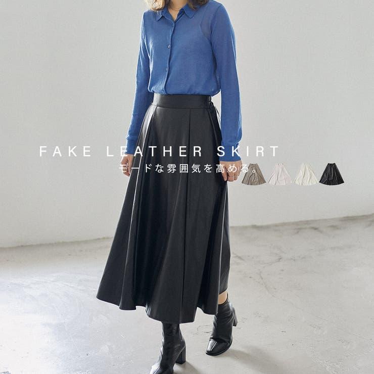 モードな雰囲気を高める。フェイクレザー ロング フレア   Fashion Letter   詳細画像1