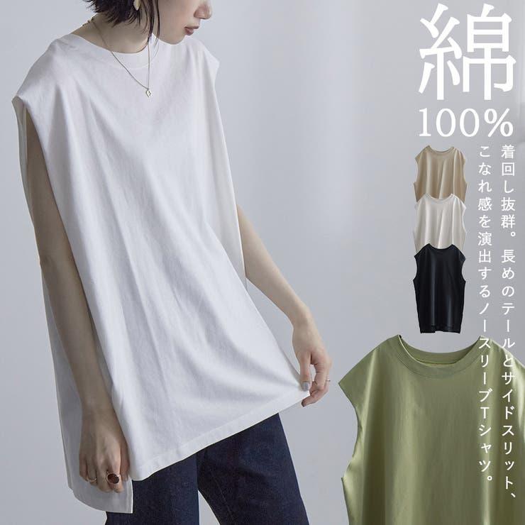 Fashion Letterのトップス/Tシャツ   詳細画像