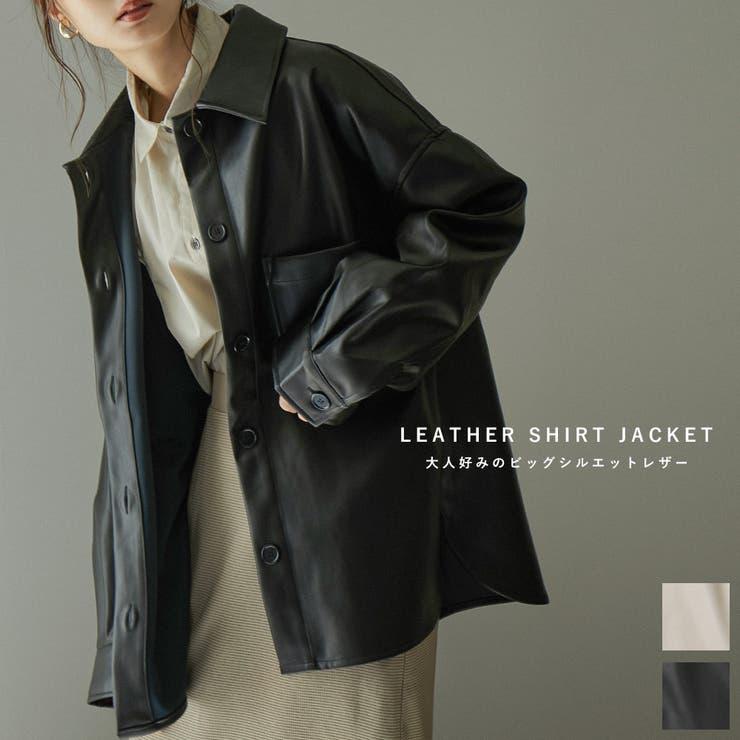 フラットに着こなせるエコレザーオーバーサイズシャツジャケット レディース   Fashion Letter   詳細画像1
