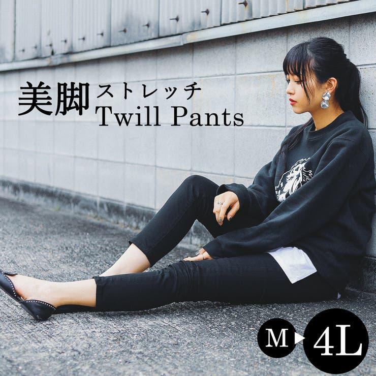 Fashion Letterのパンツ・ズボン/スキニーパンツ | 詳細画像