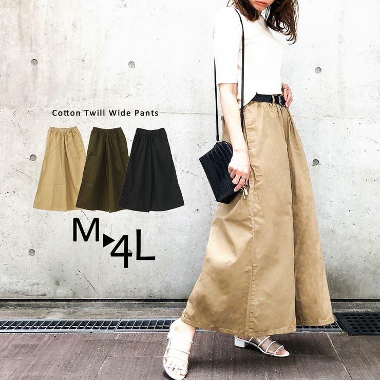 Fashion Letterのパンツ・ズボン/バギーパンツ   詳細画像