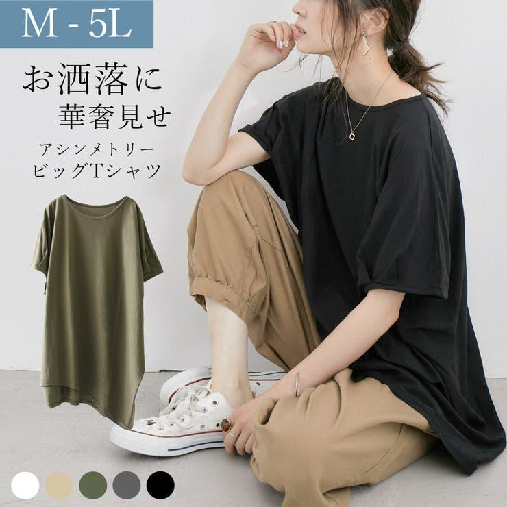 見る角度によってシルエットが変わるアシンメトリー裾ビッグTシャツ カットソー | Fashion Letter | 詳細画像1