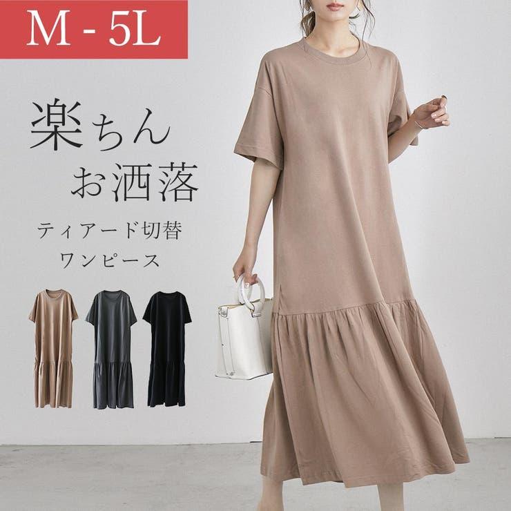 Fashion Letterのワンピース・ドレス/ワンピース | 詳細画像
