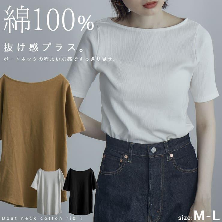 五分袖ボートネックコットンリブT トップス Tシャツ | Fashion Letter | 詳細画像1